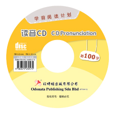 首100字伴读CD  100 words CD Pronunciation