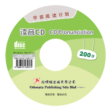 200字伴读CD (改版) 2nd 100 words CD Pronunciation New series