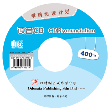 400字伴读CD(改版)  4th 100 words CD Pronunciation New series